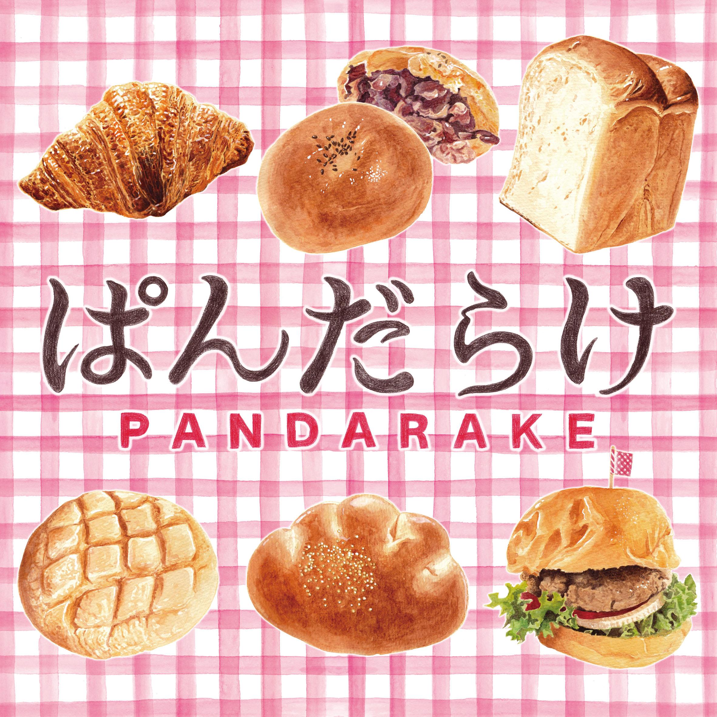 pandarake_image